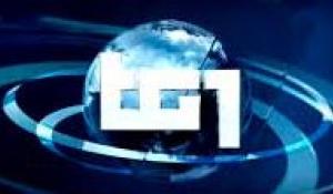 TG1/Rai1 - Sisma Kos_dati ASTOI 22.7.2017